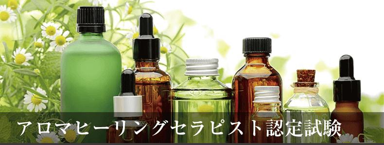 aroma01