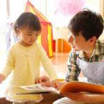 知っておきたい子供の心理に関わる仕事について