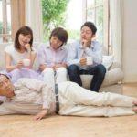 働かない夫の心理とは?働かせる方法について教えます!