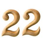 カバラ数秘術、運命数22の意味と基本情報