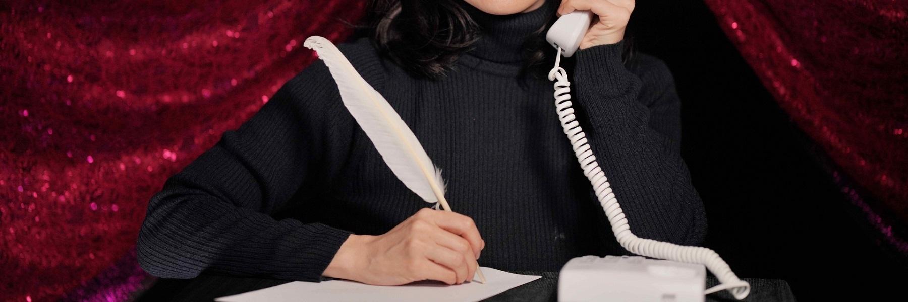 電話占い師